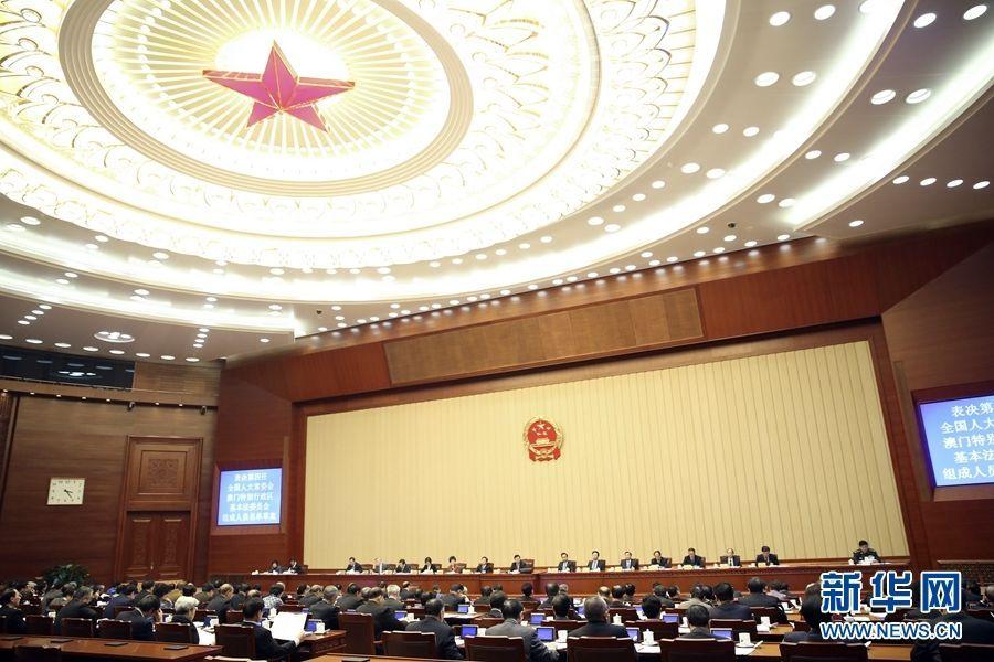 В Пекине завершилась 12-я сессия ПК ВСНП 12-го созыва, сессия проходила под председательством Чжан Дэцзяна