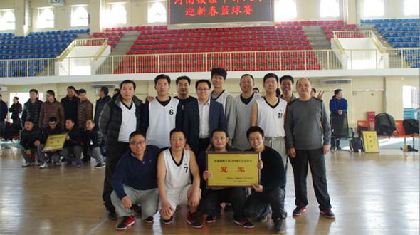 Кадры из провинции Хэнань, отправленные в Синьцзян в рамках обменов, провели соревнование по баскетболу