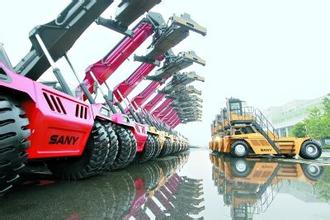 На очередном заседании Госсовета КНР принято решение об ускорении 'выхода за границу' китайских производственных мощностей