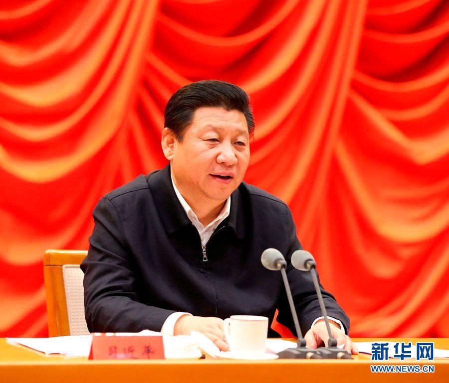 Си Цзиньпин призвал руководящие кадры показать пример в уважении, изучении, соблюдении и применении законов