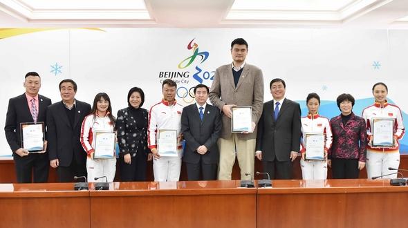 Шесть спортсменов, включая Яо Мина, стали послами заявки Пекина на проведение Зимней Олимпиады 2022