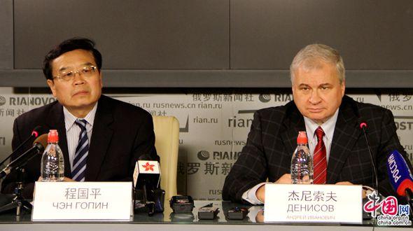 Посол РФ в Китае: И. Шувалов примет участие в экономическом форуме Боао 2015 года