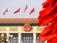 Управление государством на основе законов в фокусе внимания 4-го пленума ЦК КПК 18-го созыва