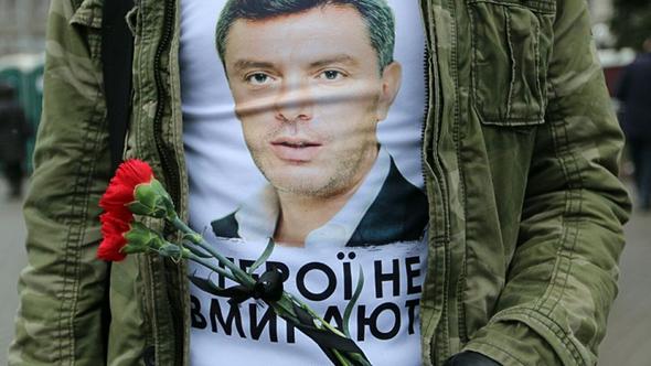 В Москве прошло шествие, посвященное памяти лидера оппозиции Бориса Немцова