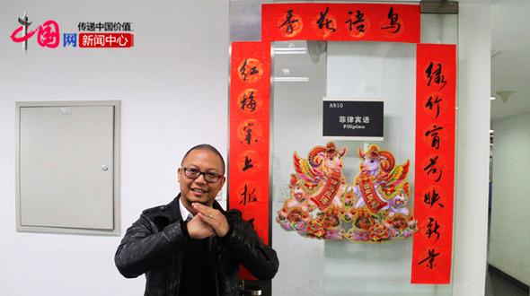 Проведение ВСНП и ВК НПКСК в Китае заставят иностранных журналистов похлопотать