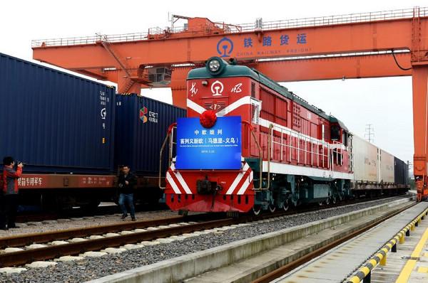 Успешно растаможена первая партия товаров из Европы, доставленных в Китай поездом 'Иу-Синьцзян-Европа'
