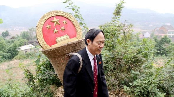Один день китайского низового судьи