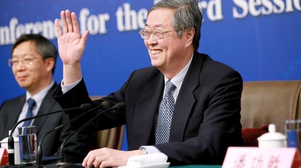 В Китае разрабатывается политика контроля над финансовыми операциями в Интернете