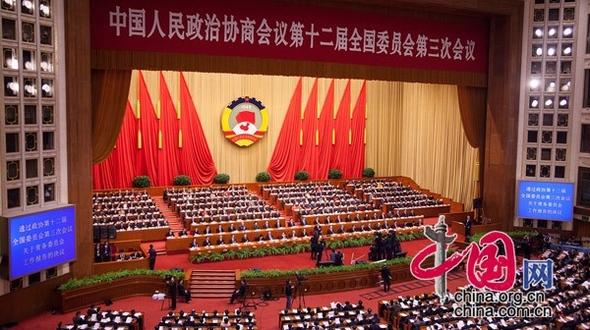 Закрытие 3-й сессии ВК НПКСК 12-го созыва