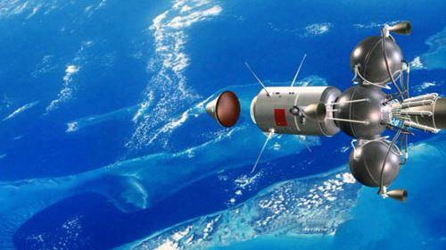 Китай рассчитывает привлечь общественный капитал на осуществление миссии лунного спутника-зонда 'Чанъэ-4'