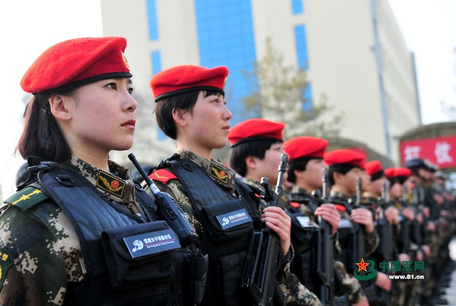 В Синьцзяне сформирован женский отряд особого назначения ?Снежный орел?