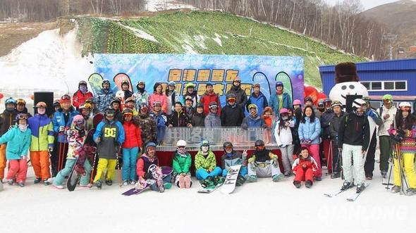 Встреча поклонников снежных видов спорта из Пекина, Тяньцзиня и Хэбэя для поддержки заявки на проведение Зимней Олимпиады-2022