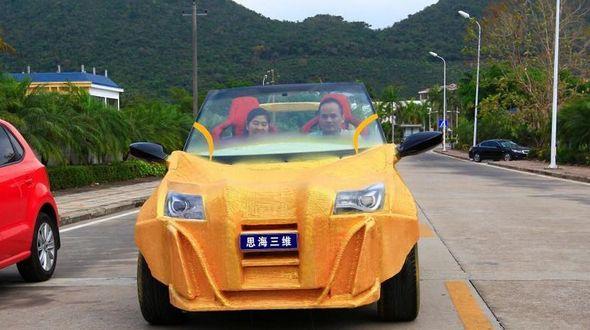 В Китае появился первый концепт-кар, построенный с помощью 3D-принтера