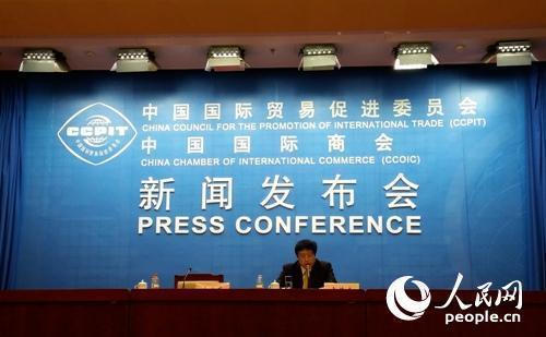 Международная торговая палата Китая будет всемерно способствовать импорту из стран вдоль «Одного пояса, одного пути»