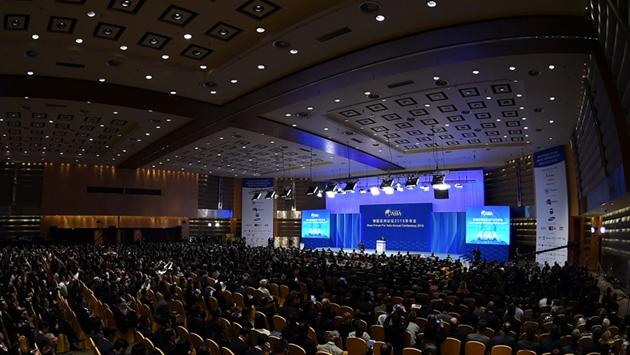Си Цзиньпин выступил с тематической речью на церемонии открытия Боаоского азиатского форума - 2015