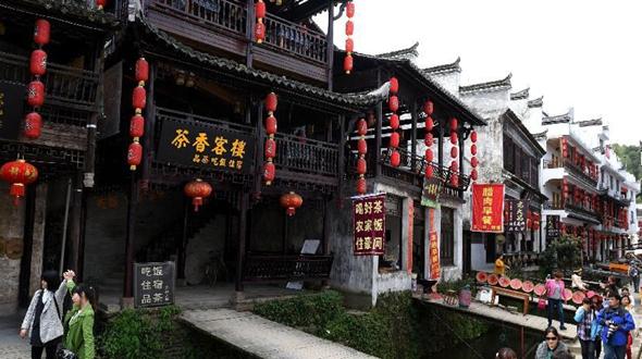 Знакомство с культурой и размеренной жизнью Хуэйчжоу