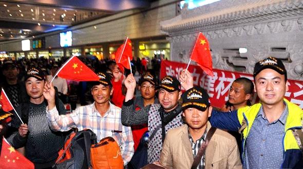 Первая группа китайцев была эвакуирована из Йемена и вернулась на родину