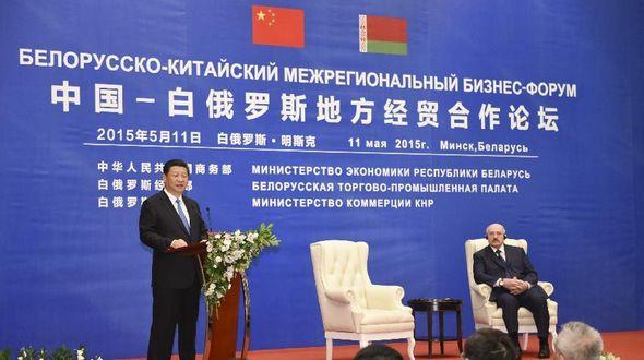 Си Цзиньпин и А. Лукашенко присутствовали на церемонии открытия китайско-белорусского межрегионального бизнес-форума