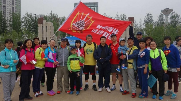 3000 любителей пешего туризма обошли парк Ляньшиху, чтобы поддержать заявку Китая на право проведения Зимней Олимпиады