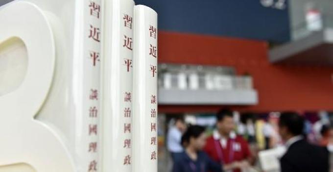 Книга «Си Цзиньпин о государственном управлении» появилась на Кантонской ярмарке