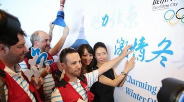 Заявка на зимнюю Олимпиаду в Пекине: 20 иностранных фотографов засняли китайскую столицу