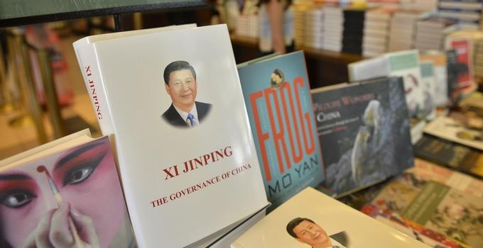 Ярмарка BookExpo America : эксперты высоко оценили книгу «Си Цзиньпин о государственном управлении»