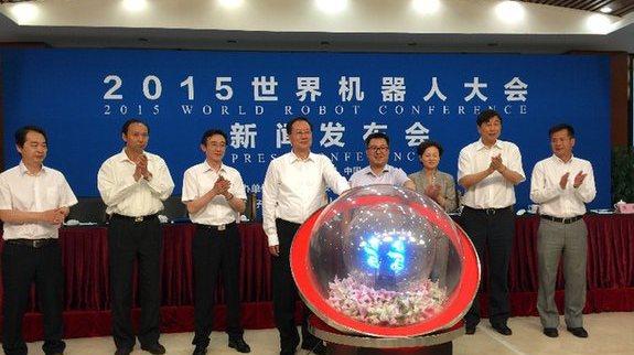 Пекин ожидает в ноябре Всемирную конференцию робототехники-2015