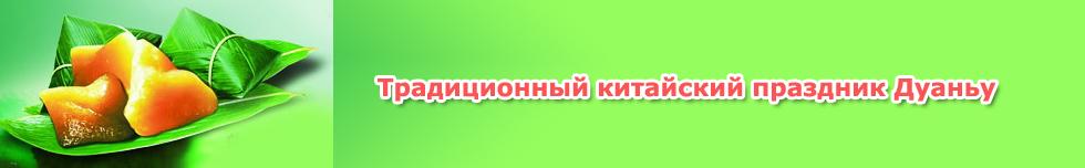Дуаньу