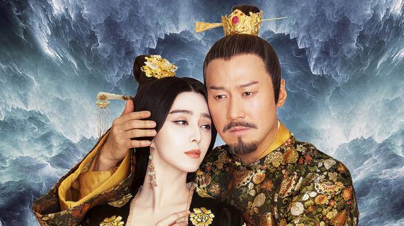 Прекрасные афиши фильма «Принцесса Ян Юйхуань»