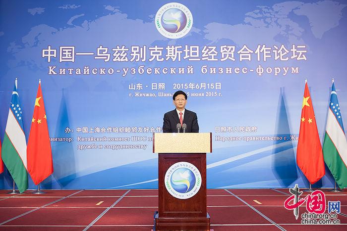 Открылся Китайско-узбекский форум торгово-экономического сотрудничества в городе Жичжао