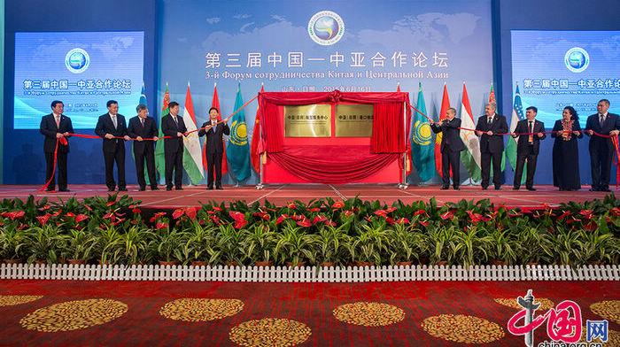 Открылся Третий форум сотрудничества Китая и Центральной Азии