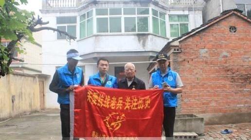 Слава ветеранам из Фуяна, участникам Войны сопротивления китайского народа японским захватчикам