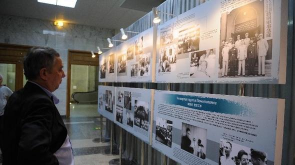 В Москве проводится выставка о перевоспитании японских военных преступников