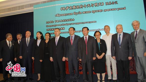 Многоплановое сотрудничество между Китаем и Казахстаном является важным компонентом практической реализации инициативы «Один пояс, один путь»