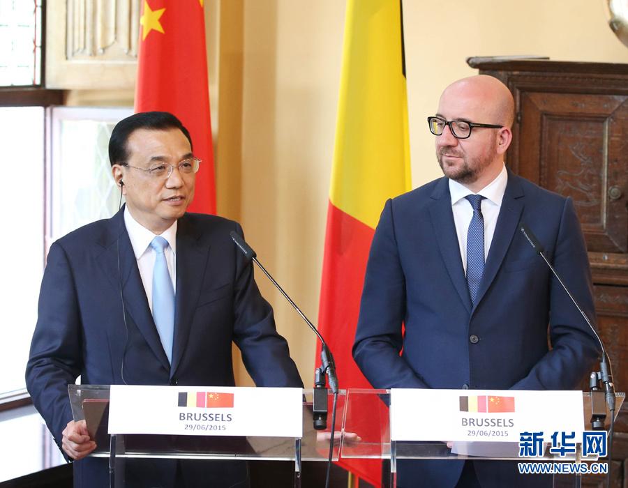 Ли Кэцян и премьер-министр Бельгии встретились с журналистами