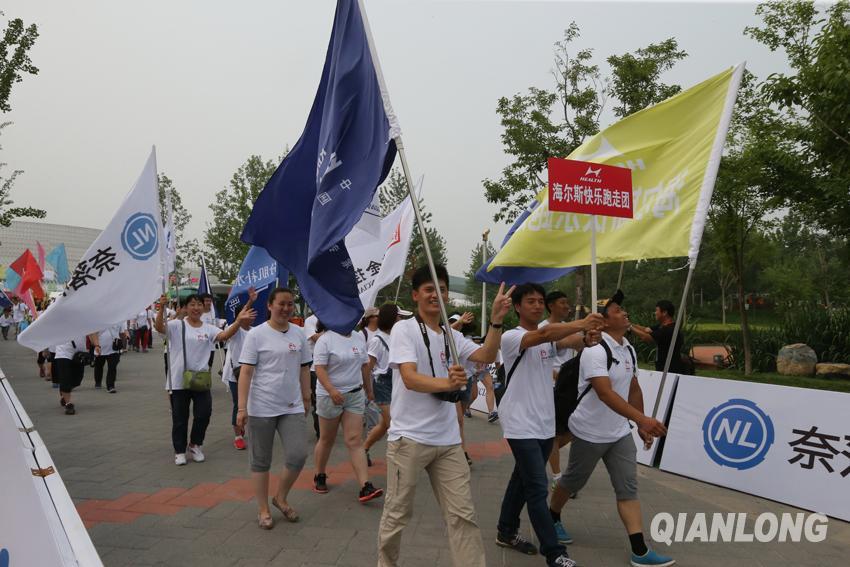 28 июня в парке Beijing Garden Expo состоялась церемония открытия 10-го народного спортивного праздника, темой которого стало «укрепление здоровья, поддержка заявки на проведение Зимней Олимпиады, совместное исполнение мечты».