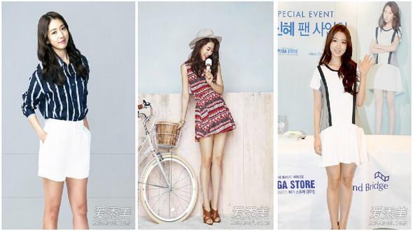 Красивая южнокорейская актриса Пак Шин Хе