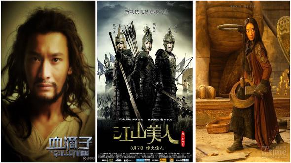 Шокирующие образы китайских звезд в телесериалах