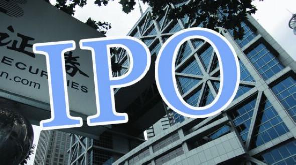 Китай снизил интенсивность IPO в целях стабилизации фондового рынка