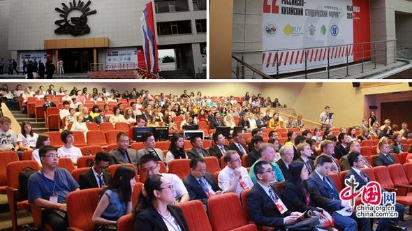 Китайская молодежная делегация приняла участие в церемонии открытия Китайско-российского студенческого форума