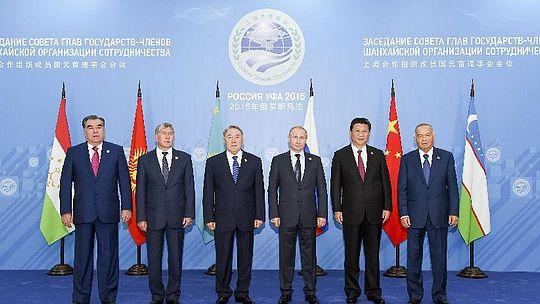 Си Цзиньпин выступил с речью на саммите ШОС