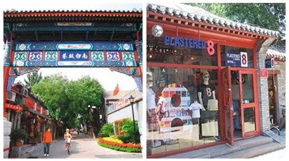Иностранцы открывают магазины в переулке Наньлогусян