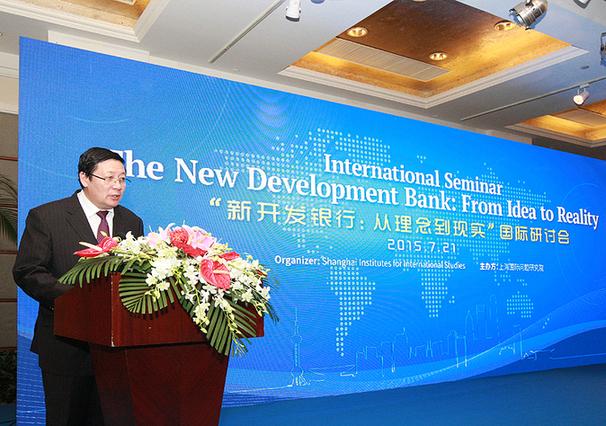НБР БРИКС и АБИИ укрепят международные многосторонние механизмы