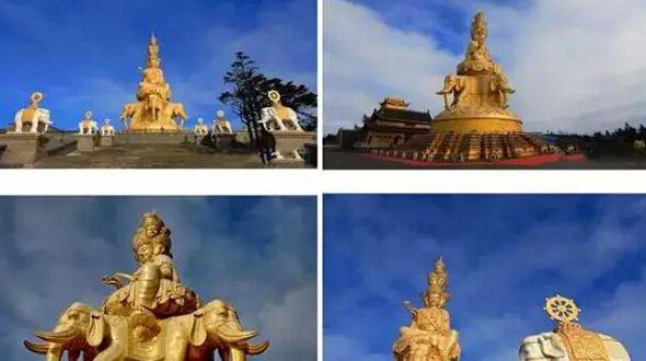 Фотографии величественных гор Эмэйшань