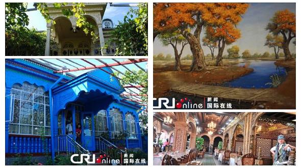 Сохранение и развитие культуры малых народностей Синьцзяня