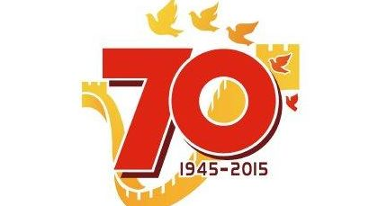 Китай представил логотип для юбилейных мероприятий по случаю 70-летия победы во Второй мировой войне