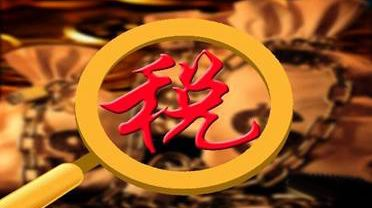 В первом полугодии 2015 года налоговые поступления Китая выросли на 6,3 проц