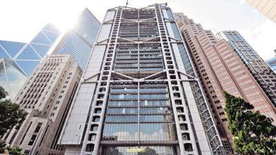 Прибыль банковского сектора САР Сянган в 2014 году сократилась на 20 проц -- KPMG