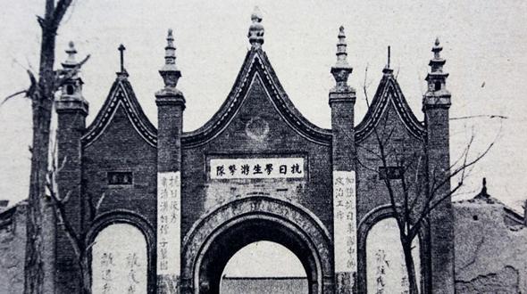 Опубликованы новые архивные документы о подвигах китайского народа в тылу японских оккупантов