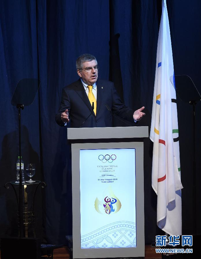 Одна из главных тем 128-й сессии МОК -- определение мест проведения летних юношеских Олимпийских игр-2020 и зимних Олимпийских игр-2022.